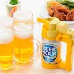 Cerveja em lata que vira chope