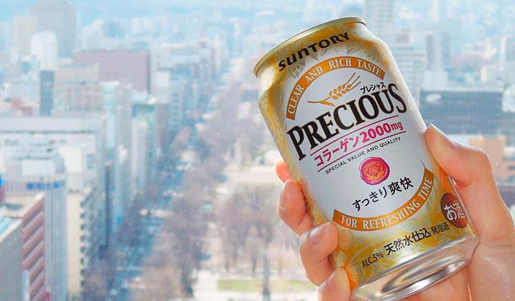 precious-beer